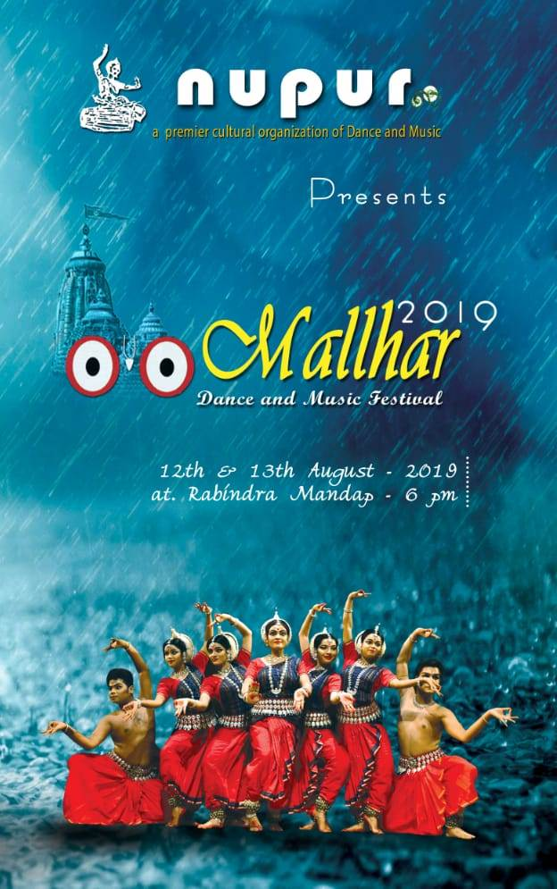 Mallhar (Dance and Music Festival) 2019
