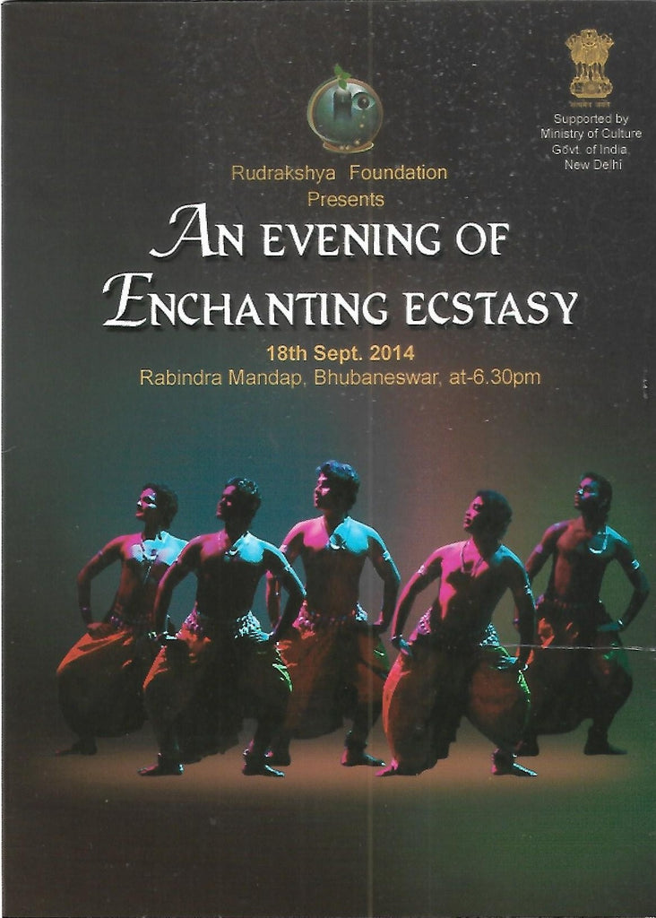 An Evening of Enchanting Ecstasy/2014