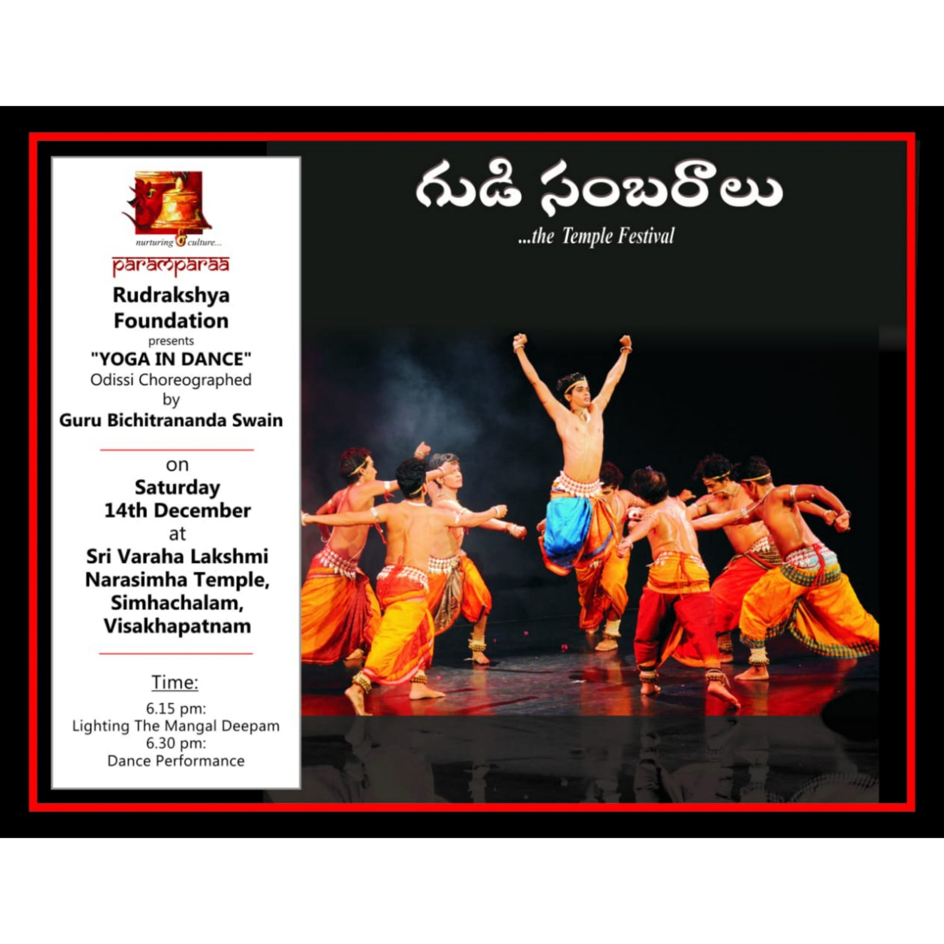 Yoga in Dance by Rudrakshya Foundation