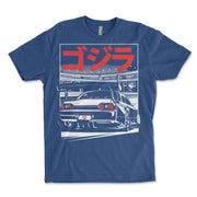 R32 Nightlife Shirt