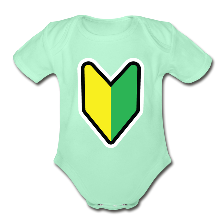 Leaf Onesie - light mint