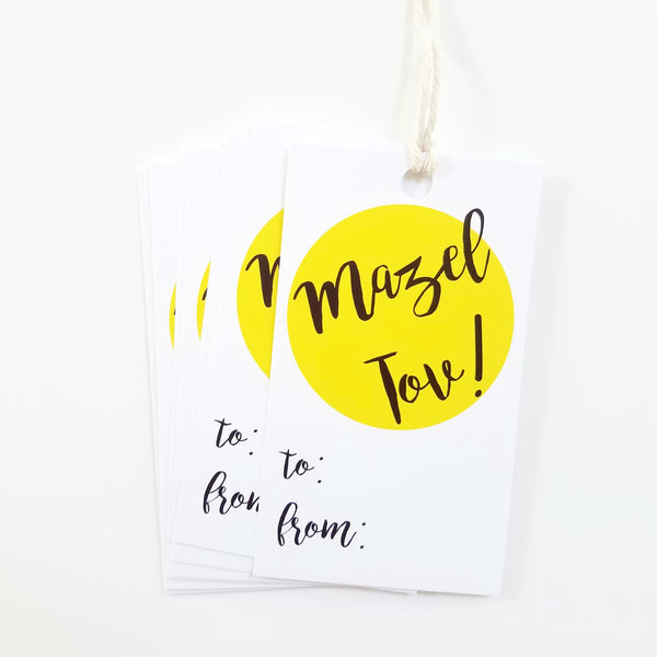 Mazel Tov Gift Tags 10 Pack