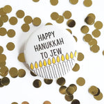 Hanukkah Button