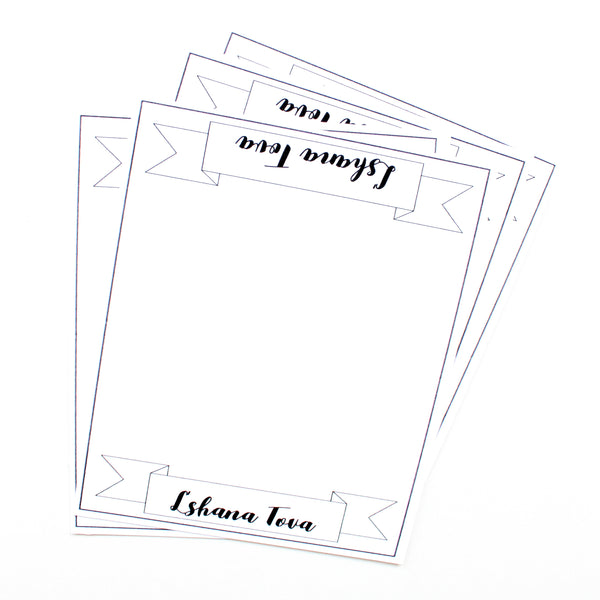 L'shana Tova Place Cards