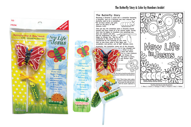Butterfly Pop Bookmark Set