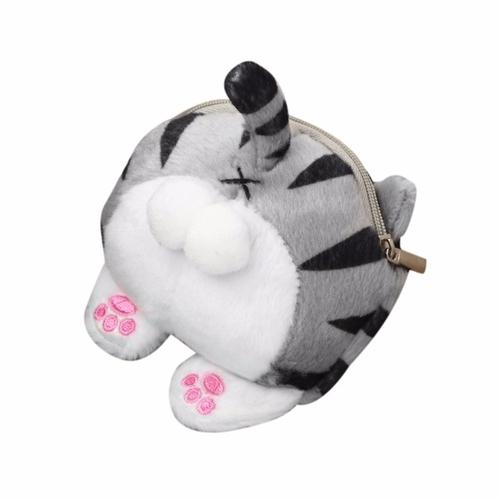Trendy Cat Butt Coin Purse