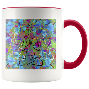 Amatullainc. Meditation Mug is a high-quality 11oz. Ceramic white accent mug has a premium hard coat that provides crisp and vibrant color reproduction sure to last for years. Perfect for all hot & cold beverages which have a High Gloss + Premium White Finish with ORCA Coating Dishwasher and Microwave Safe.