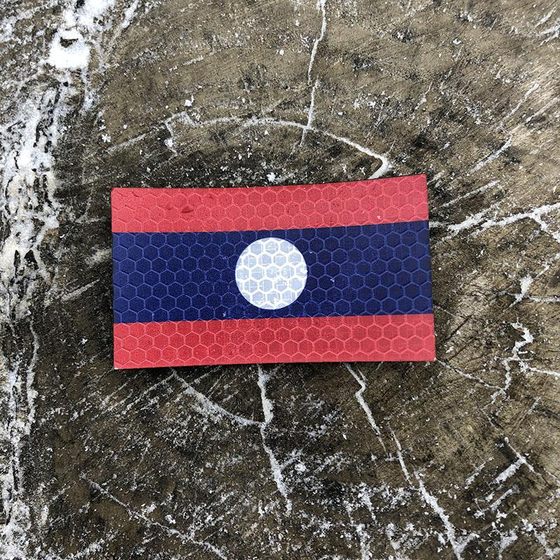 Laos Flag - Hi Vis HiViz Patch PatchPanel