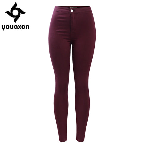 Burgundy Elastic Skinny Pencil High Waist Jeans - FKF Fashion