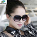 Classical oversized  Frame Gradient lens glasses - FKF Fashion