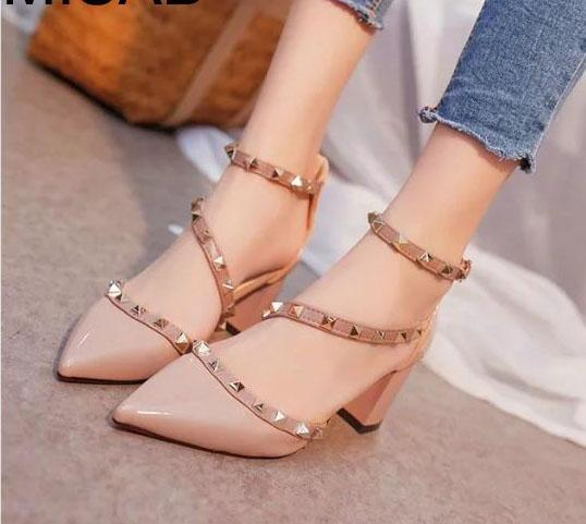 Comfortable Square Heels Pumps - FKF Fashion