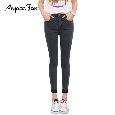 Ankle-Length Cuffs Stretch Skinny Slim Pencil Denim - FKF Fashion
