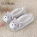 Animal Shape Home Slippers - FKF Fashion