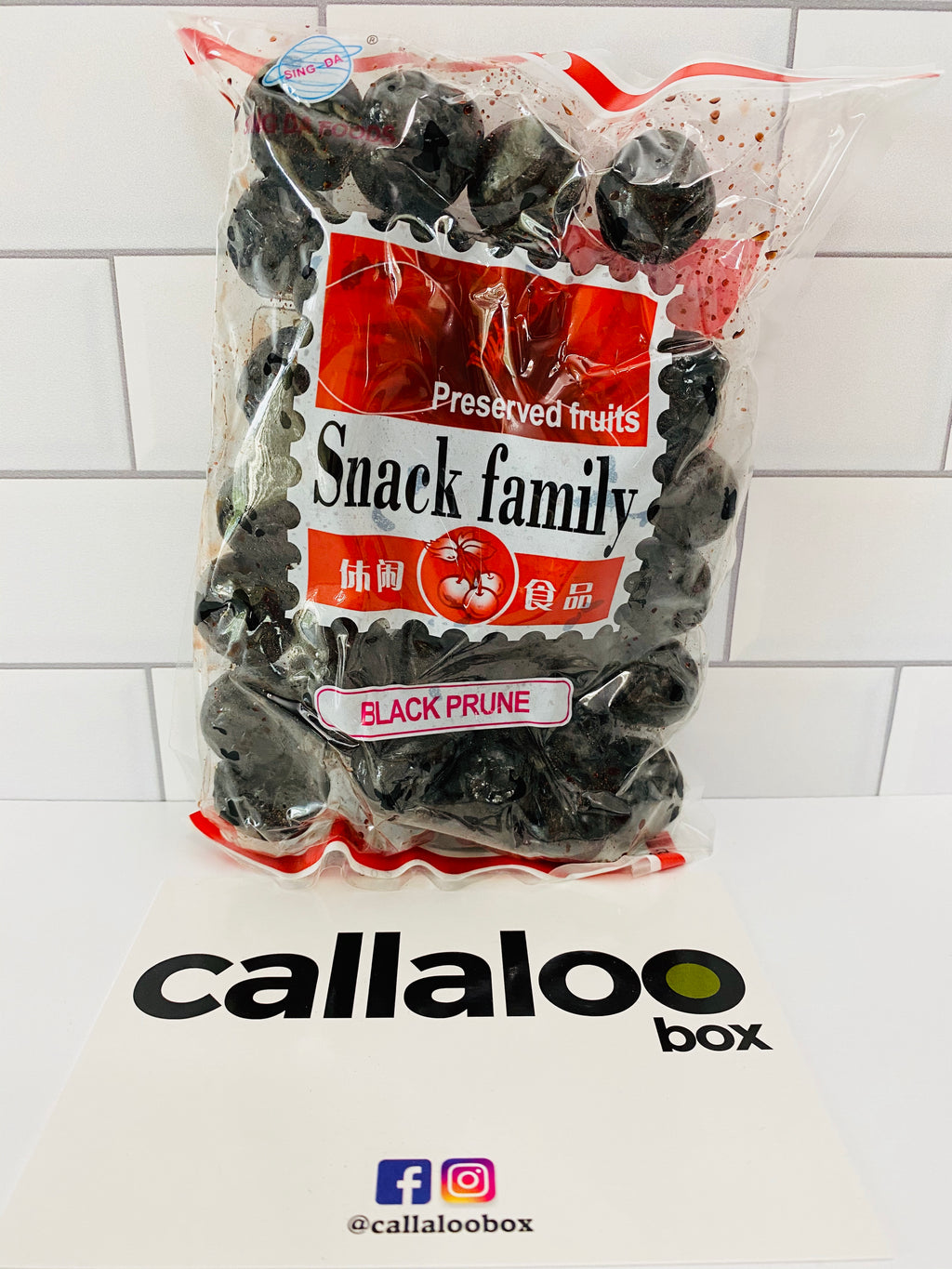 Callaloo_Box_Subscription_Box_Service_Online_Grocery_Trinidad_and_Tobago_Caribbean_Pantry_Essentials_Box_2020.05_Snack_Family_Sweet_Black_Prunes_Single