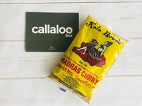 callaloo box kala brand curry powder trinidad and tobago online grocery