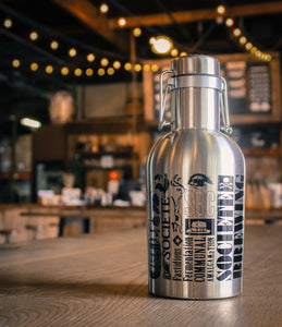 Patterned Stainless Steel Growler