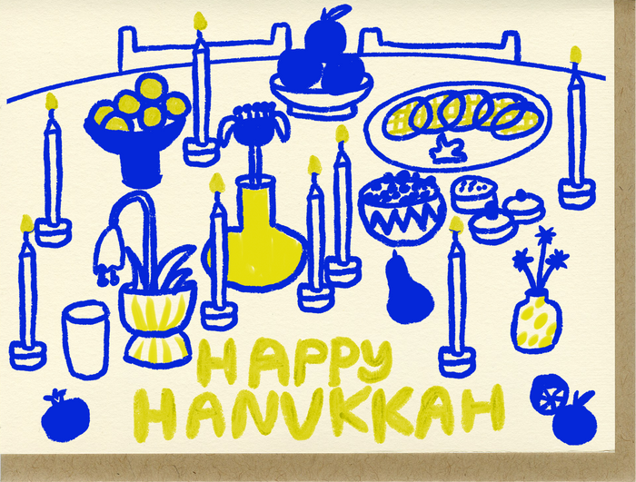 Happy Hanukkah - C2308