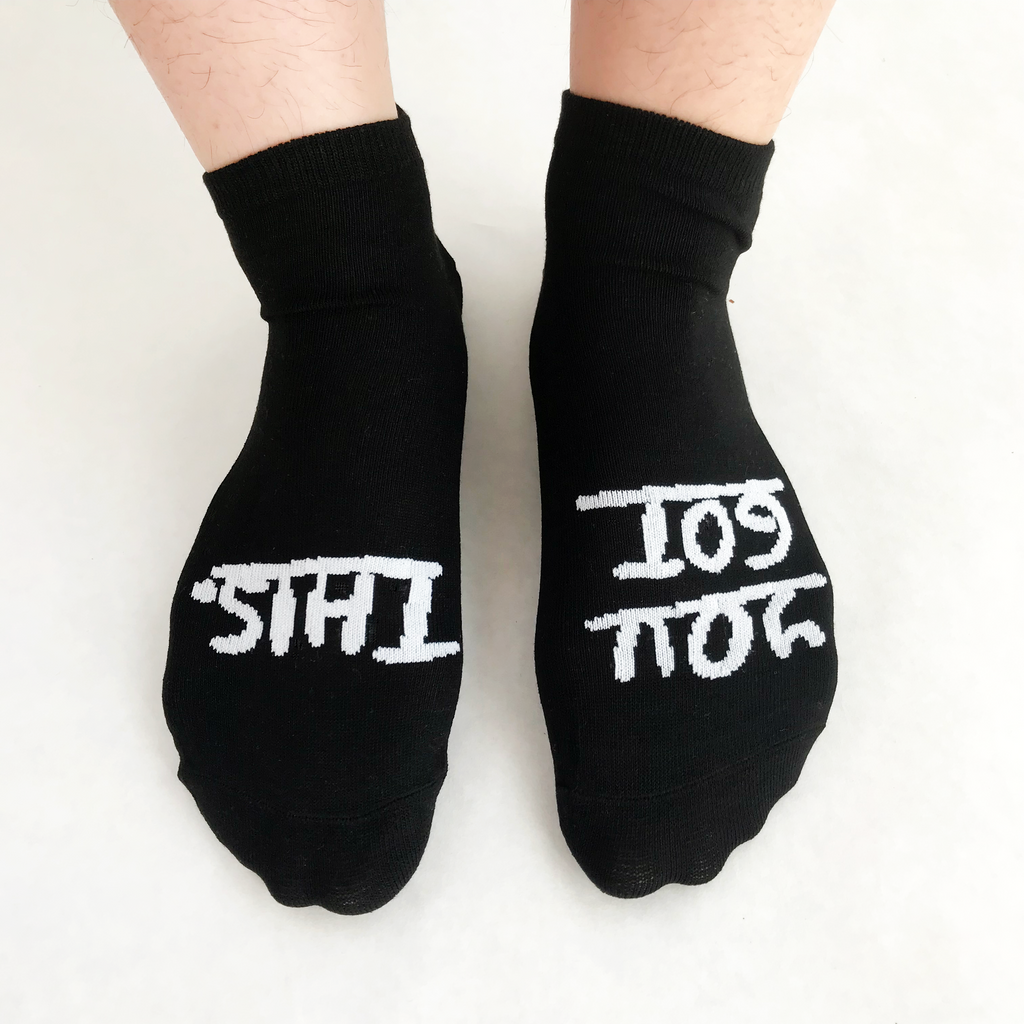 You Got This Socks in Black - T8079 - BACK ORDERED UNTIL MARCH 22