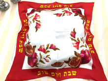 Silk, hand-painted challah covers