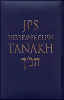 JPS Hebrew-English Tanakh