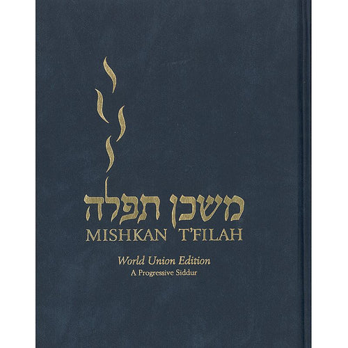 Mishkan T'Filah: World Union Edition - A Progressive Siddur for Shabbat, Weekdays and Festivals