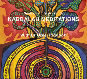 Kabbalah Meditations CD