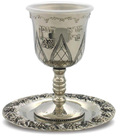 Kiddush Cup On Stem With Plate - Jerusalem Design