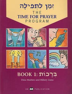The Time for Prayer Program, Book 1