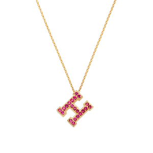 Varsity Letter Necklace