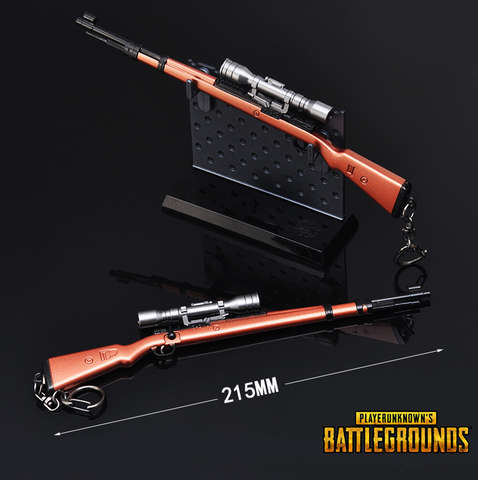 PUBG Replica Gun Stand,  - Merch-Vault.com