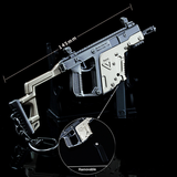 PUBG Vector Replica,  - Merch-Vault.com