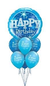 Jumbo Blue Sparkle Balloon Gift