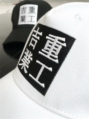 Forward kanji baseball cap