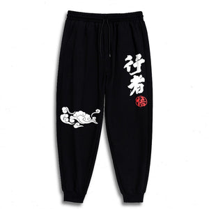 Cloud spirit jogger pants