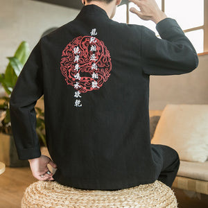 Ball of fire Tang jacket