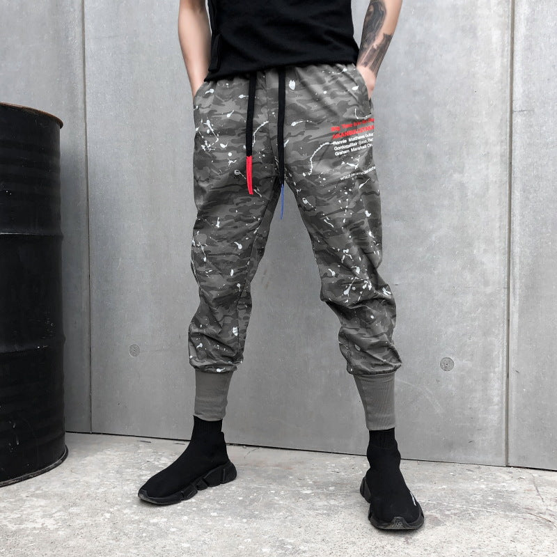Stealth camo sweatpants