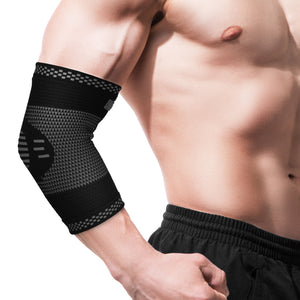 Elbow Support KDHZ-03 - Pure Support