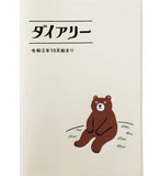 Hightide: Bear, B6 2021 Diary (£14.00 incl VAT)