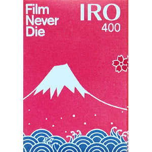 FilmNeverDie IRO 400 35mm Film 27 Exposures (£9.00 incl VAT)