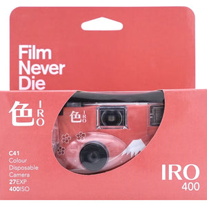 FilmNeverDie IRO 400 Disposable Camera / Single Use (£18.99 incl VAT)