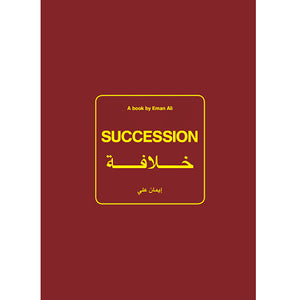 Eman Ali: Succession (Signed)