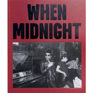 Gary Green: When Midnight Comes Around