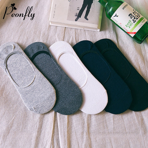 Spring And Autumn Man Fund sock slippers Solid Color Korean All-match Asakuchi Invisible Socks Silica Gel Non-slip Flat Socks