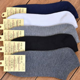 1 Pairs Cotton Socks Low Cut Ped Loafer Boat Non-Slip Invisible