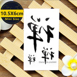Chinese Writing - Boston Temporary Tattoos