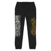 "ABORTED ""Logo"" Sweatpants"