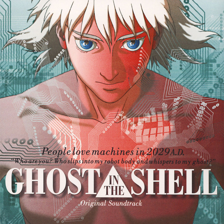 "KENJI KAWAI ""Ghost In The Shell Soundtrack"" LP"