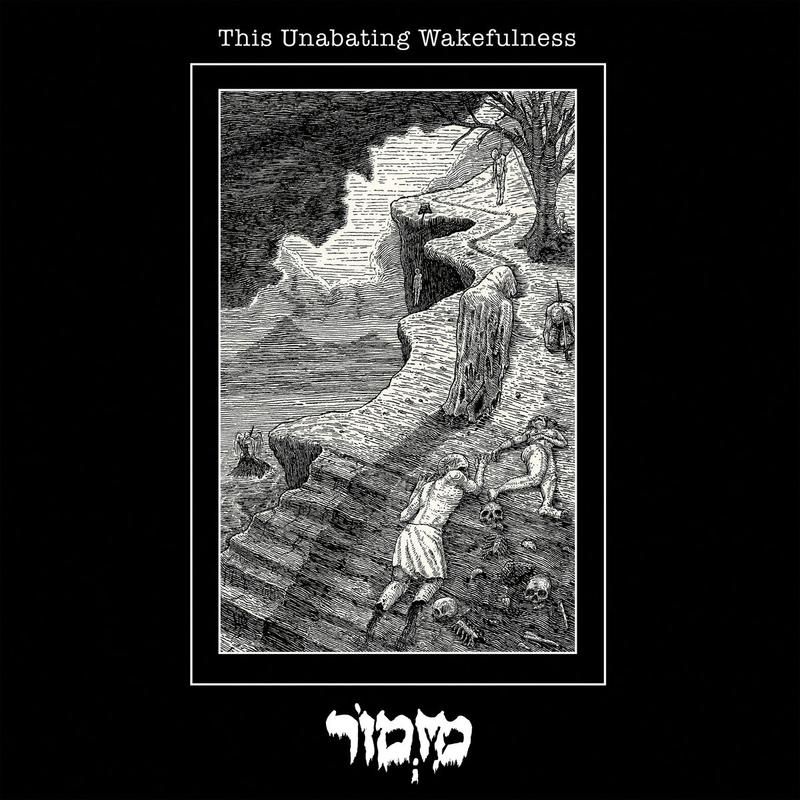 "MIZMOR ""The Unabating Wakefulness"" LP"