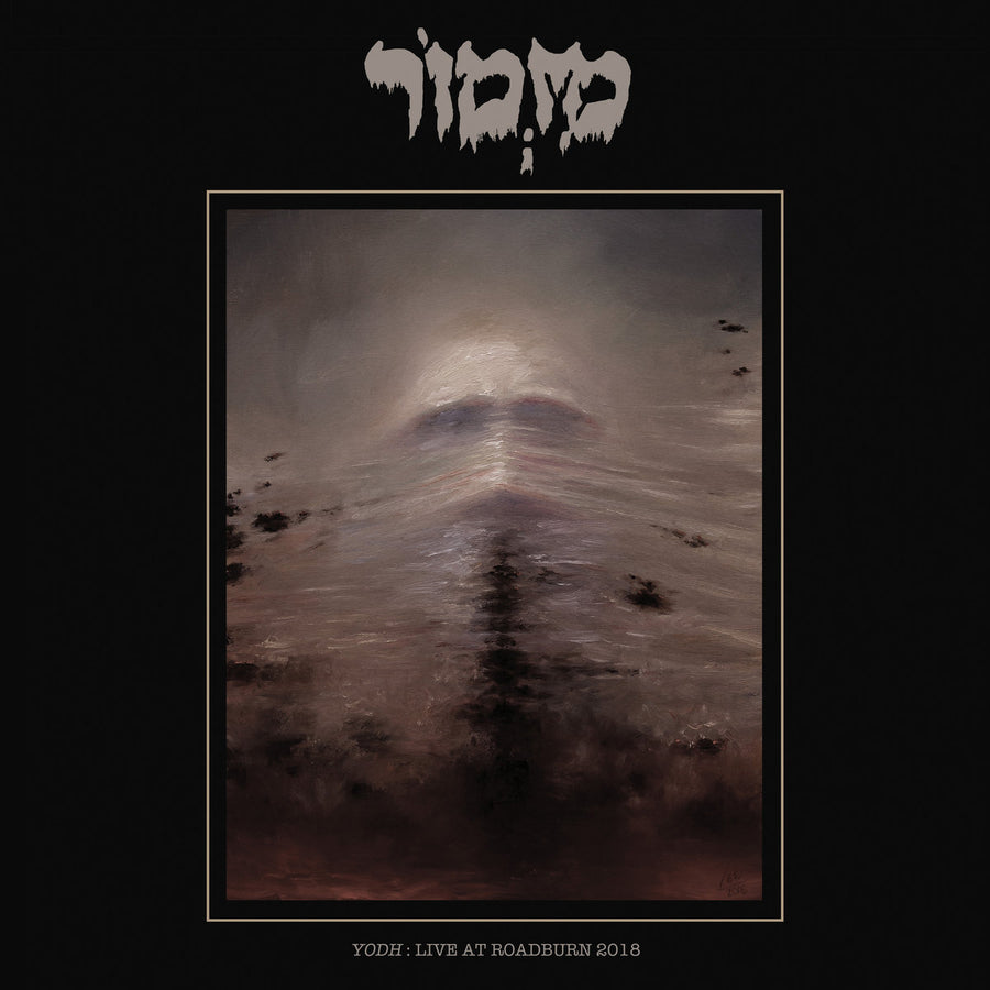 "MIZMOR ""YODH: Live At Roadburn 2018"" CD"