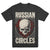 "RUSSIAN CIRCLES ""Skullflower"" T-Shirt"